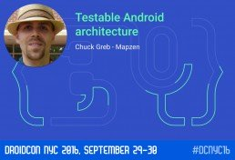 testable android architecture visual engineering
