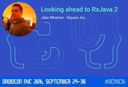 rxjava 2-blog-visual-engineering